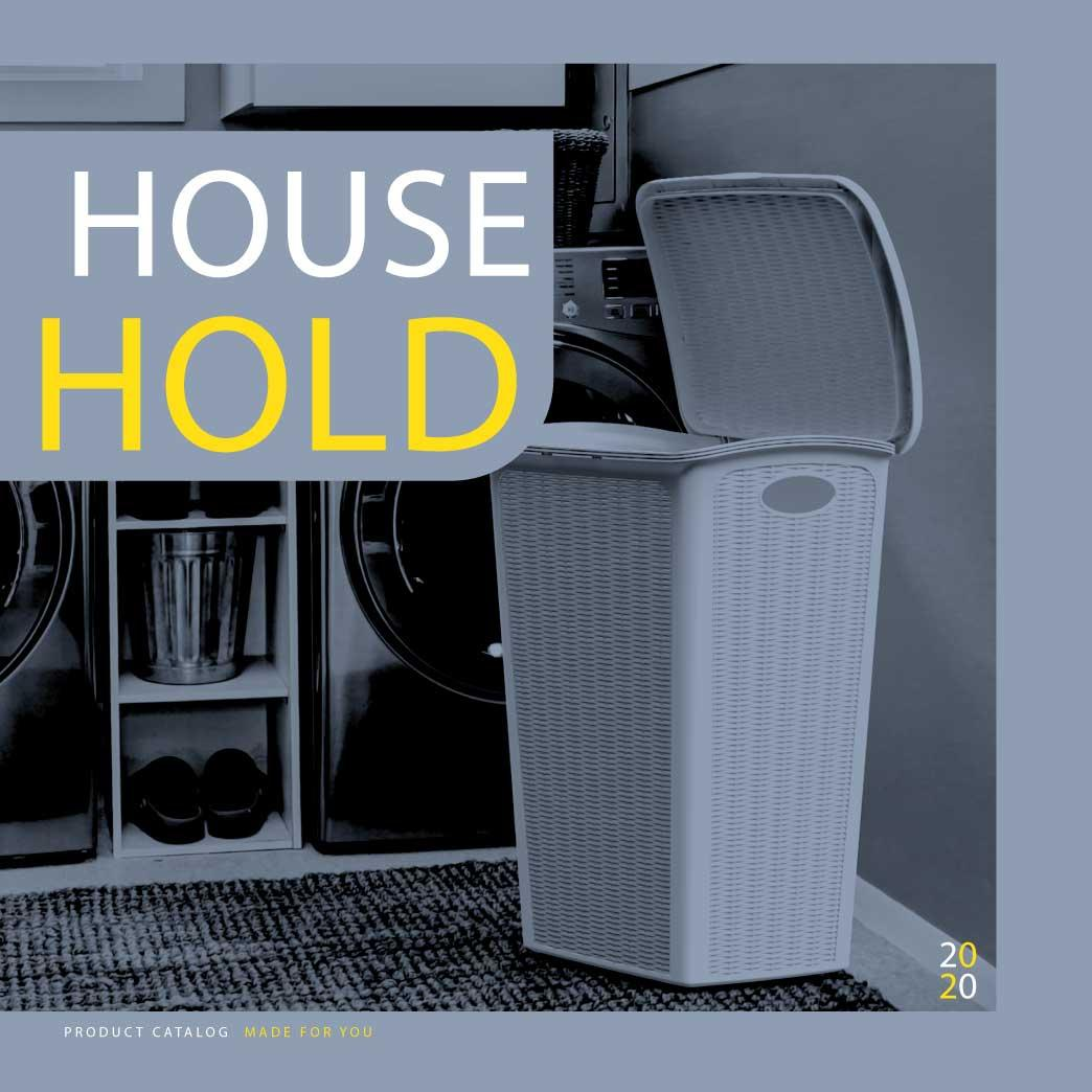 Household Catalog